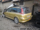 Peugeot 206 SW - rozpredám na náhradné diely