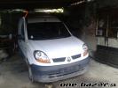 Renault Kangoo - rozpredám na náhradné diely