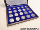 Súbor Slovenských obehových a pamätných 2€ mincí