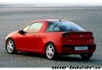 Opel Tigra - rozpredám na náhradné diely