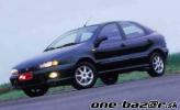 Fiat Brava - rozpredám na náhradné diely