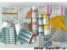 Adipex retard 15mg, Neurol, Lexaurin, Rivotril, Hypnogen,