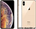 iPhone Xs Max 512 GB zlatá