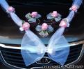 Svadobná výzdoba-ružová