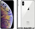 iPhone Xs Max 512 GB strieborná