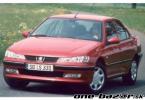 Peugeot 406 - rozpredám na náhradné diely