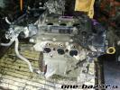 Motor Citroen C1