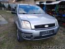 Ford Fusion - rozpredám na náhradné diely
